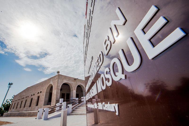 The Sheikh Mohammed Bin Salem Al Qasimi Mosque which is over 200 Years Old .Ras Al Khaimah.