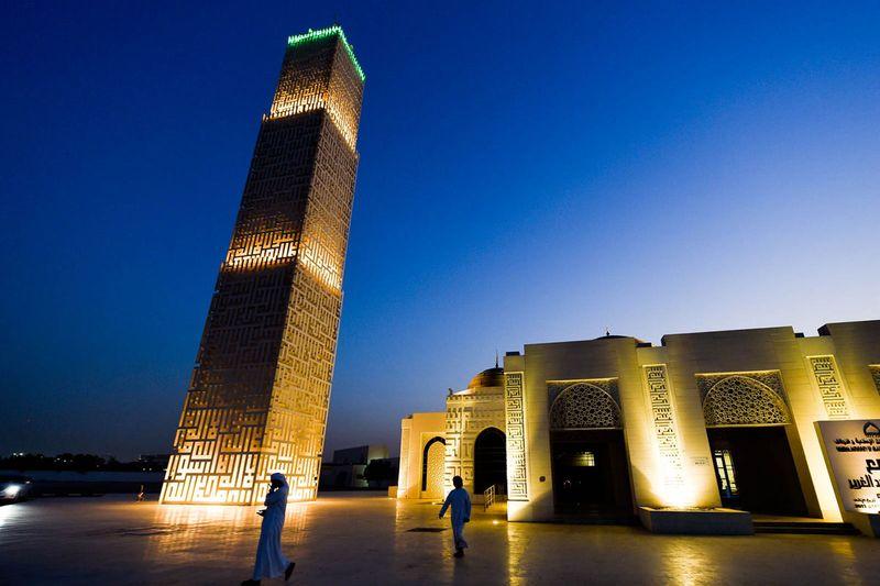 Aamnah Bint Ahmad Al Ghurair Mosque at Al Safia area in Ajman.