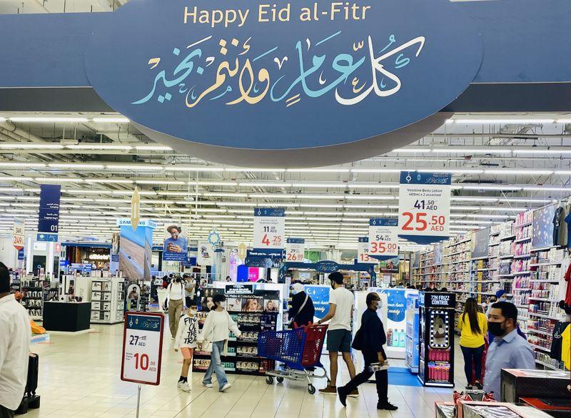 Copy of NAT 210510 Eid Dubai CE026-1620732122000