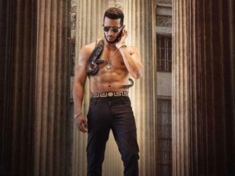 Mohamed Ramadan in his Dubai-shot single