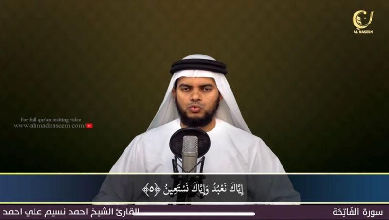 NAT screen grab of Shaikh Ahmad Naseem-1620880833479