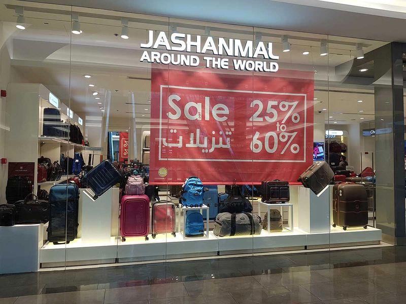 Stock - Jashanmal