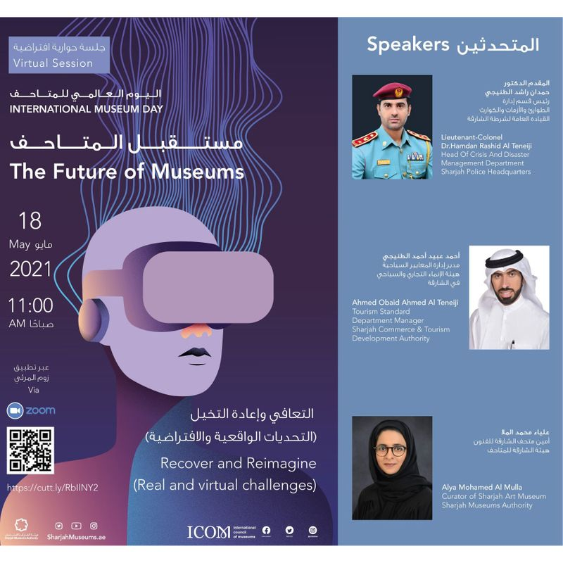 The-Future-of-Museums