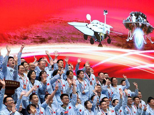 Beijing Aerospace Control Center