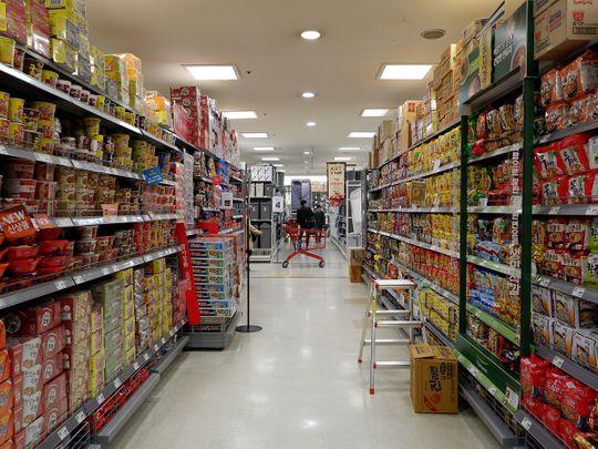 Stock Seoul korea store