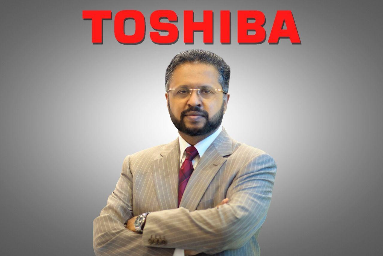 Toshiba SV