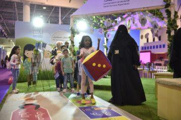 NAT Sharjah Children's Reading Festival16-1621334109482