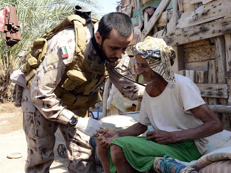 UAE FORCES IN YEMEN1-1621349984437