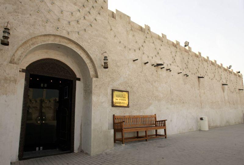 BAIT AL NABOODAH MUSEEUM