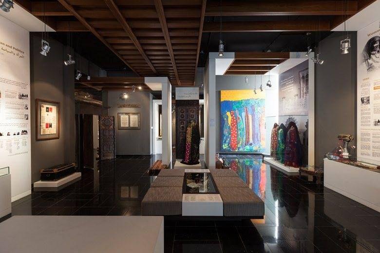 Bait Al Banat, Woman's Museum
