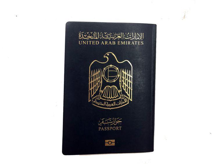 NAT UAE PASSPORT-1621426659956