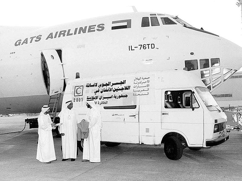 UAE AID3-1621419784889