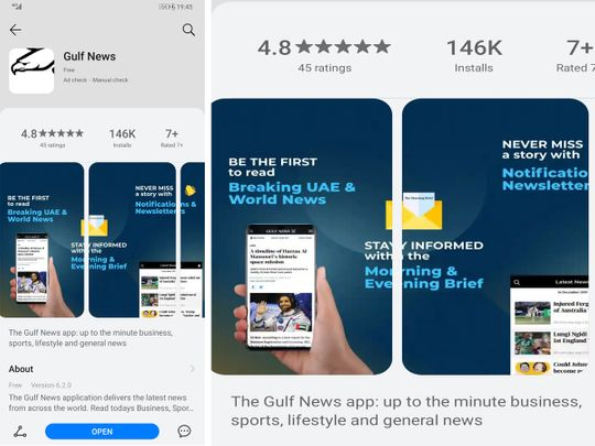 Gulf News App on Huawei's AppGallery