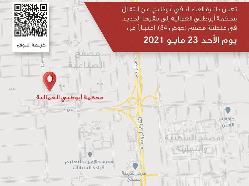 AD-labour-court-map-1621671924460