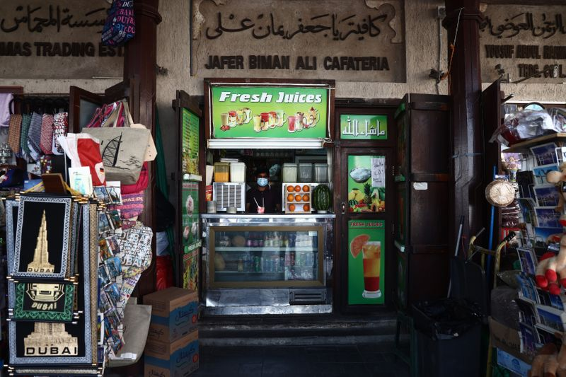 Jafer Biman Ali Cafeteria