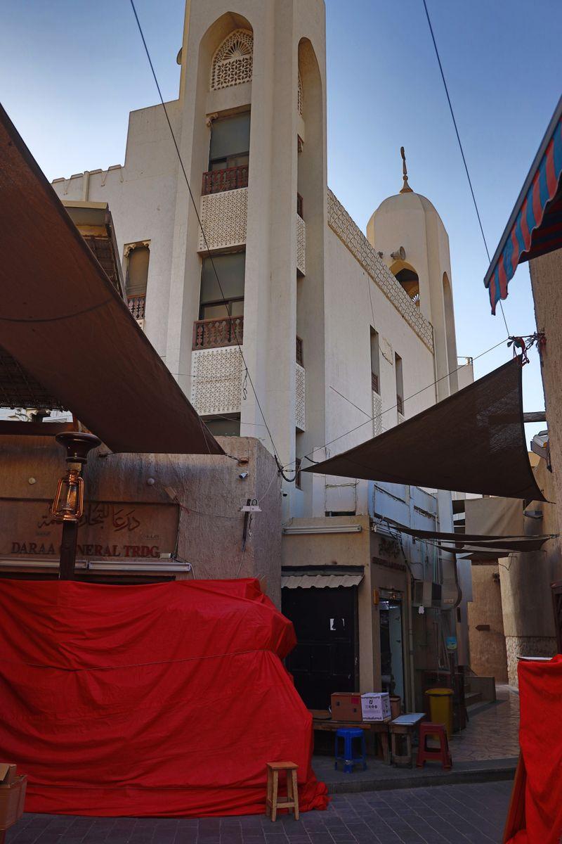 Shukrulla Al Haj cafeteria