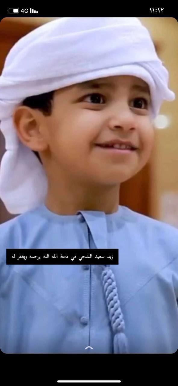 NAT Zaid Saeed Al Sheihi-1621952083841