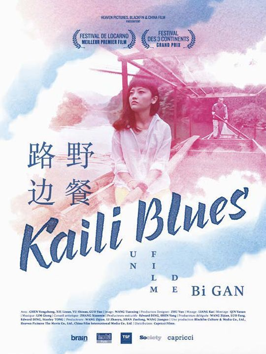 French poster of the film Kaili Blues