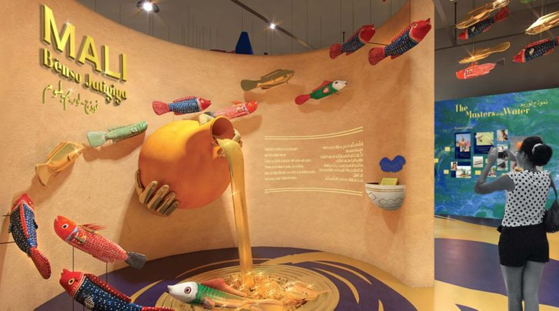 Mali Pavilion at Expo 2020 Dubai-1622014463066
