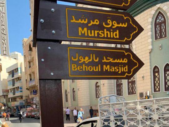 Murshid bazaar