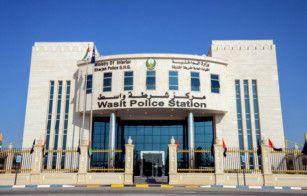 NAT WASIT POLICE STATION-1622019975265