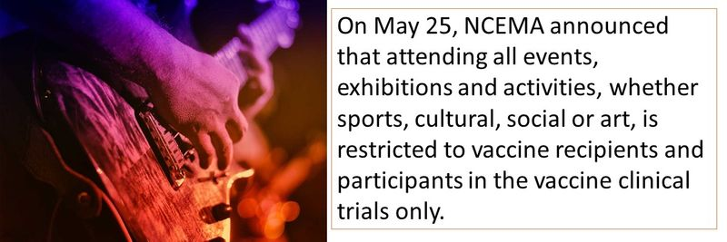 On May 25, NCEMA announced that attending all events, exhibitions and activities, whether sports, cultural, social or art, is restricted to vaccine recipients and participants in the vaccine clinical trials only.