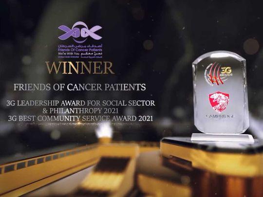 Sharjah-award-1622213483728