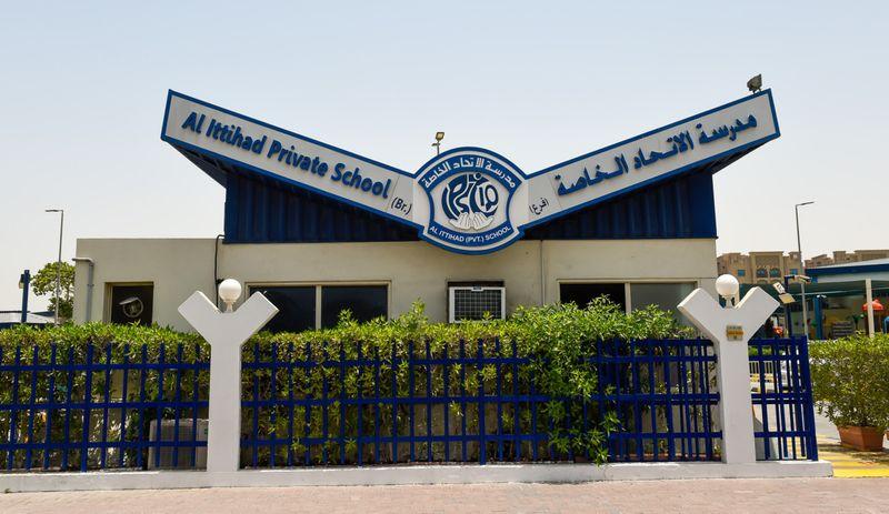 NAT 210526 AL ITTIHAD SCHOOL VSAKLANI-19-1622435511829
