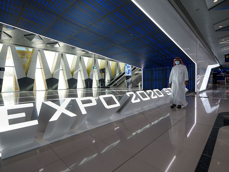 EXPO 2020 Route