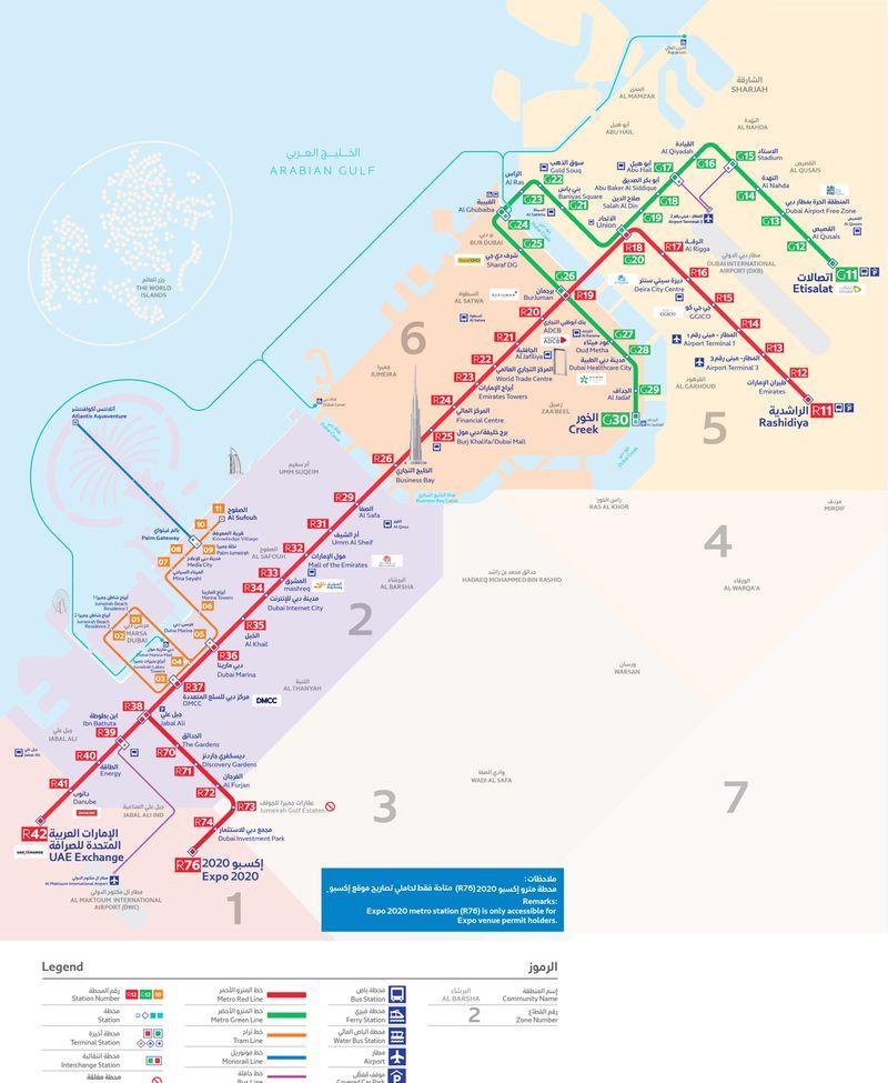 Map of the Dubai metro network.