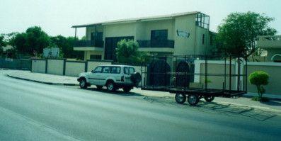 Chiropody Center 1996 SUPPLIED-1622639354291