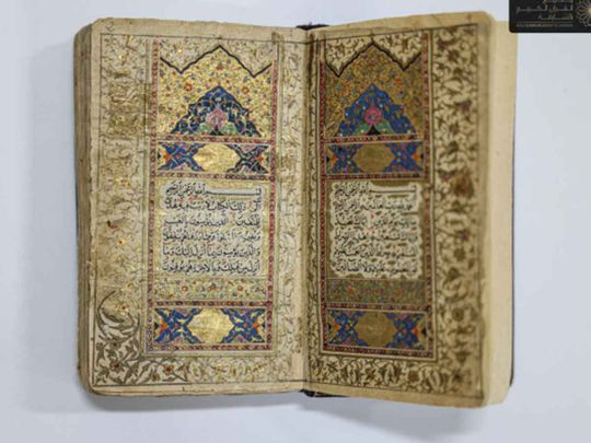 17 rare Qurans added to Holy Quran Academy in Sharjah.