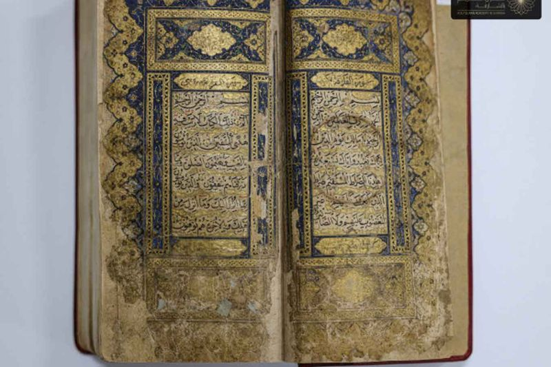 A copy of a rare Quran at the Holy Quran Academy in Sharjah.