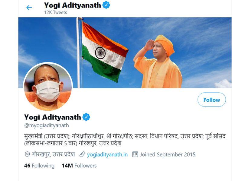 Yogi Twitter