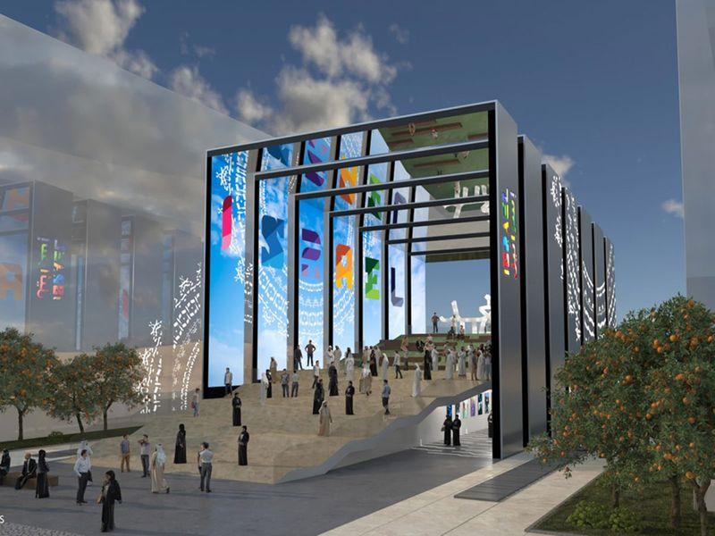 1-Israel-pavilion