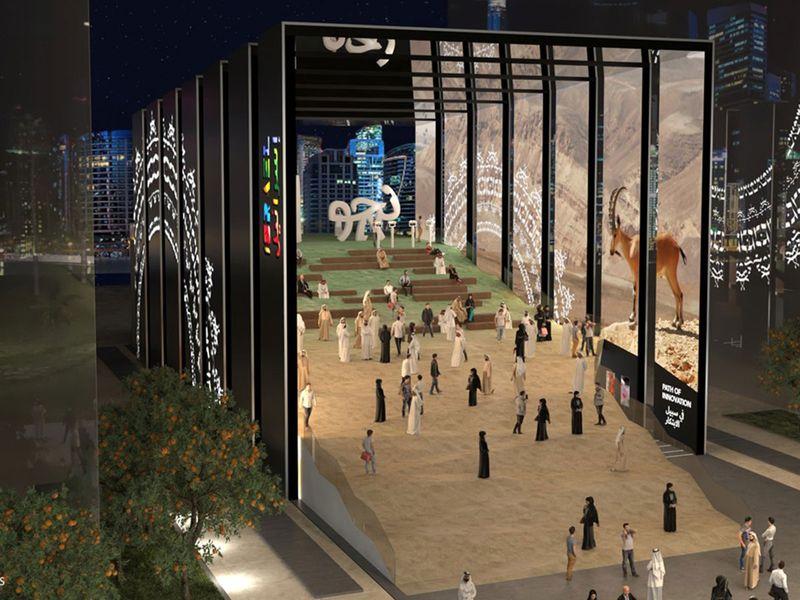 3-Israel-pavilion