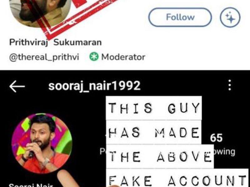 Prithviraj warns fans of a fake account