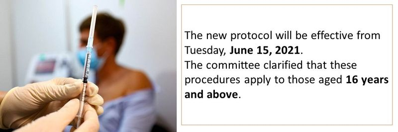 The new protocol will be effective from Tuesday, June 15, 2021. The committee clarified that these procedures apply to those aged 16 years and above.