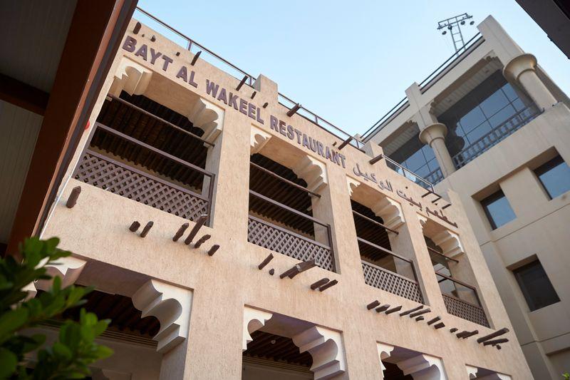 Bayt Al Wakeel restaurant