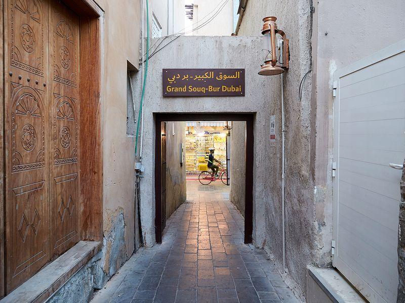 Entrance to Grand Souk - Bur Dubai