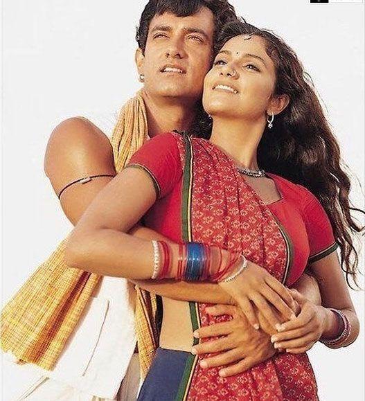 Aamir Khan and Gracy Singh
