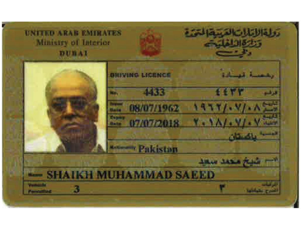 Shk-Mohammed-Saeed-driver's-license-for-web