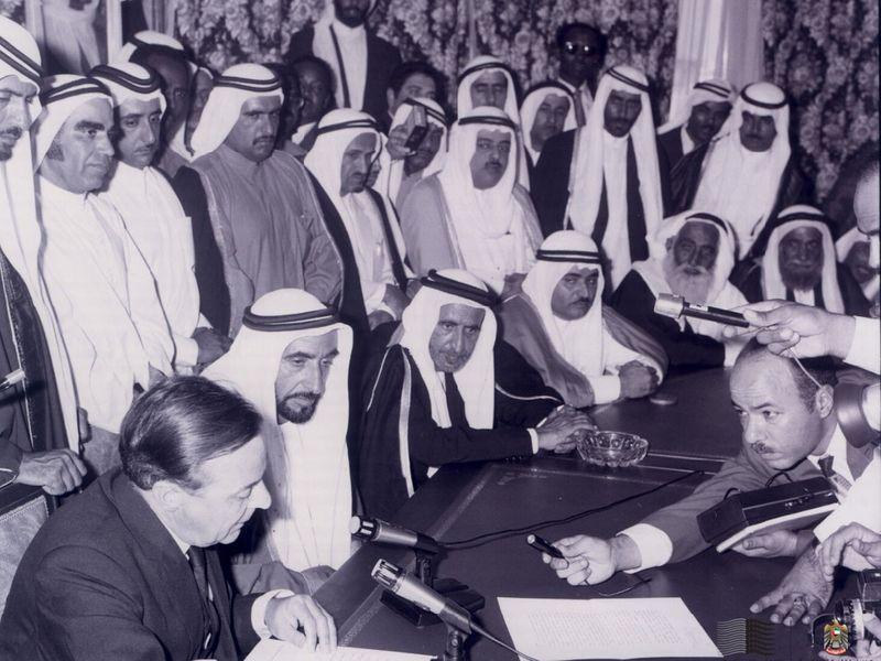 UAE 1971-1-1623929268072