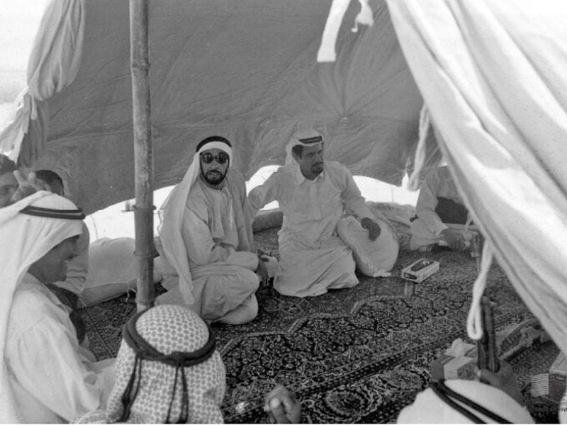 UAE 1971-12-1623929288437