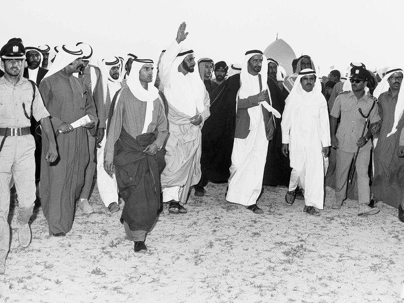 UAE 1971-13-1623929290514