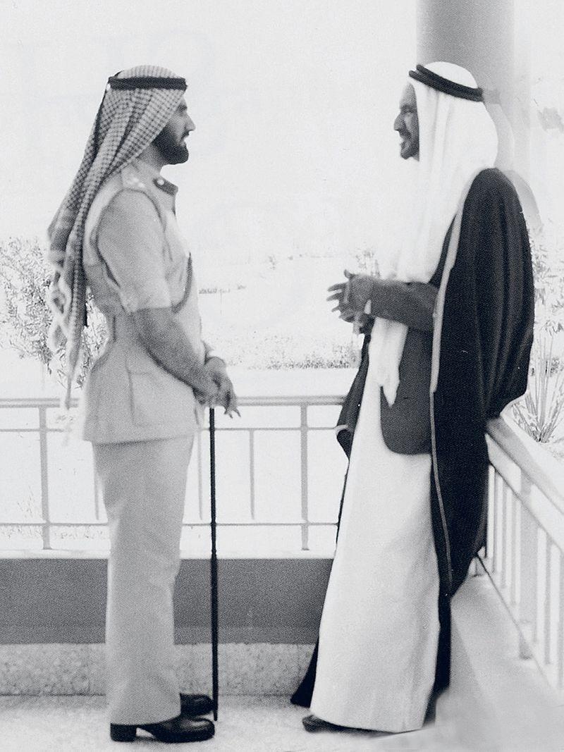 UAE 1971-14-1623929292663