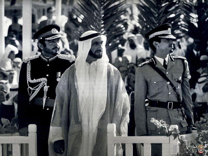 UAE 1971-15-1623929294515