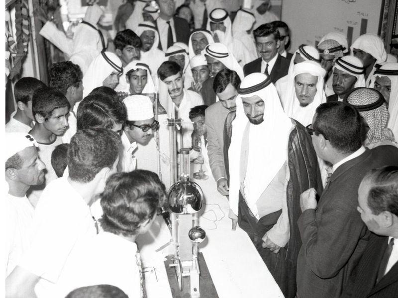 UAE 1971-16-1623929296338
