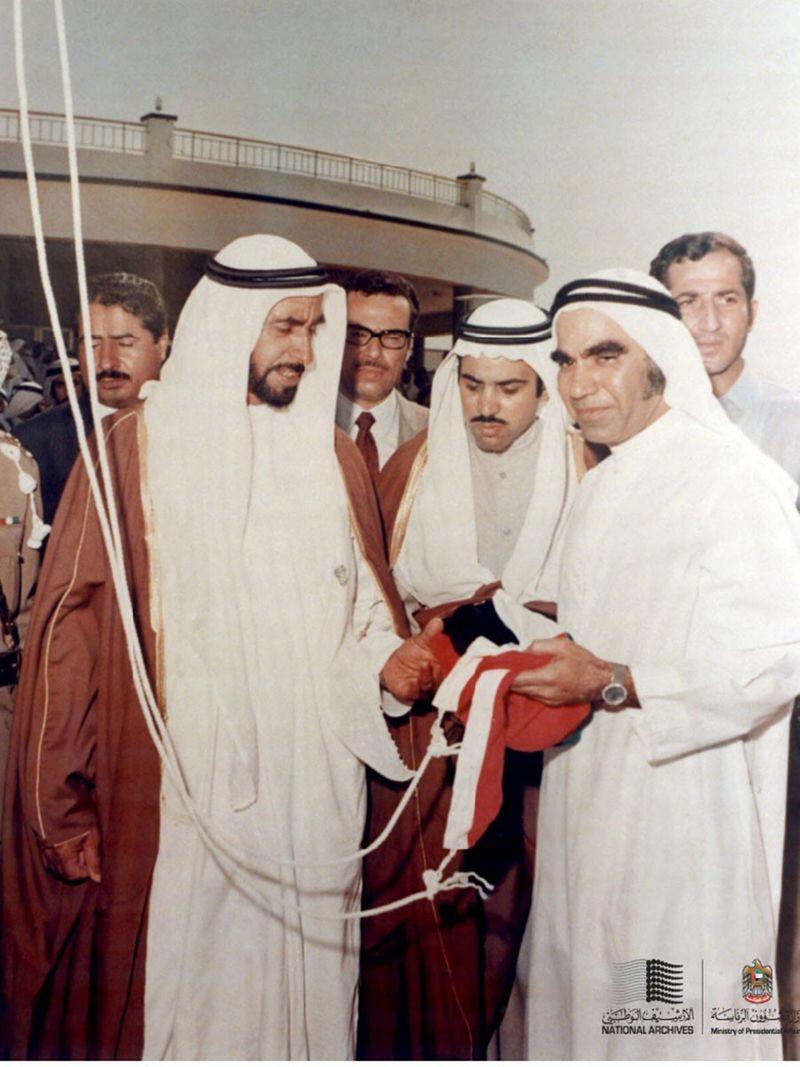 UAE 1971-17-1623929298163