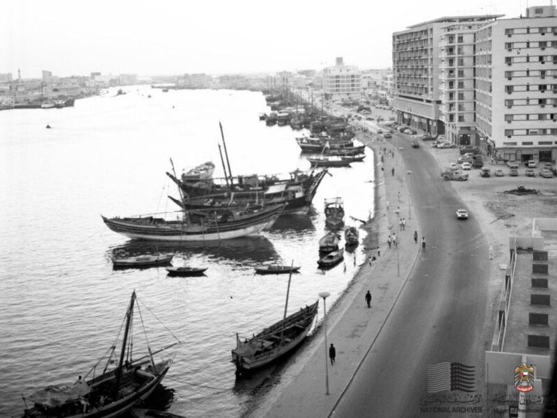 UAE 1971-19-1623929302028